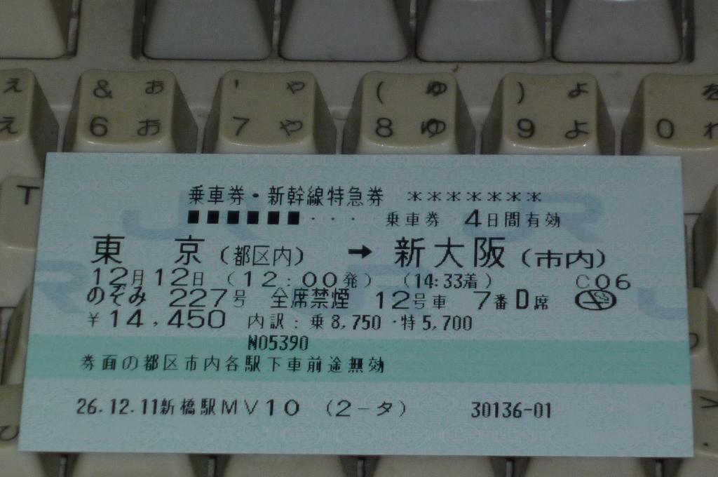 P1030777