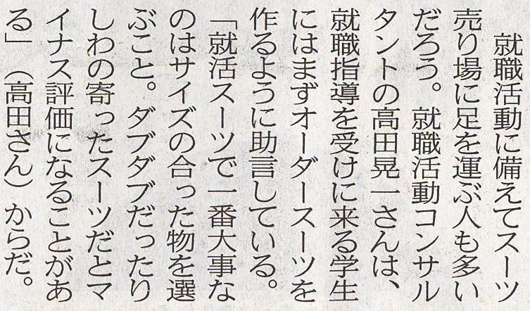 20160201nikkei