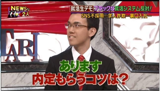 Koichi TAKADA